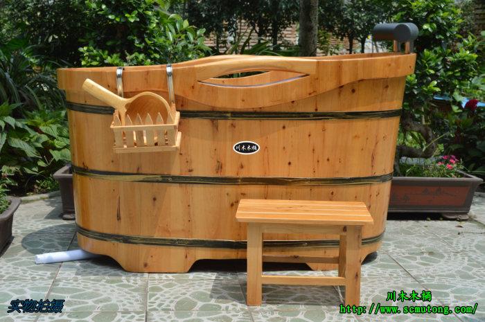木桶/木桶川木双边木扶手高低木桶 木浴桶CM/45 香柏木140*68*78/...